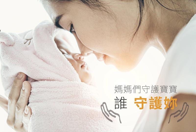 產後憂鬱rTMS(TMS) - 名杏診所Dr.永生樹