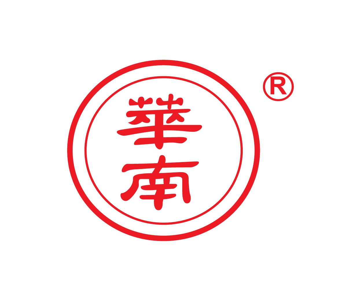 華南食品工業股份有限公司