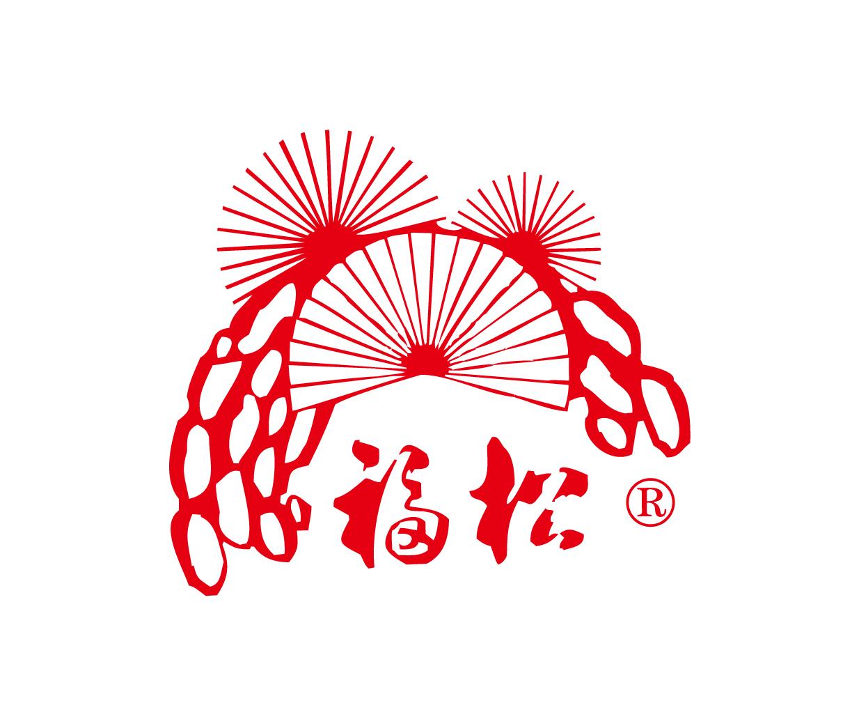 福松食品股份有限公司
