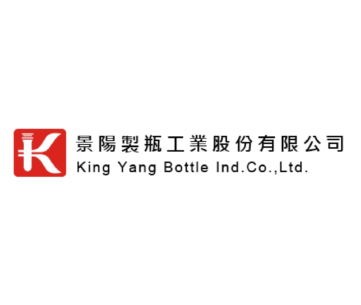 景陽製瓶工業股份有限公司
