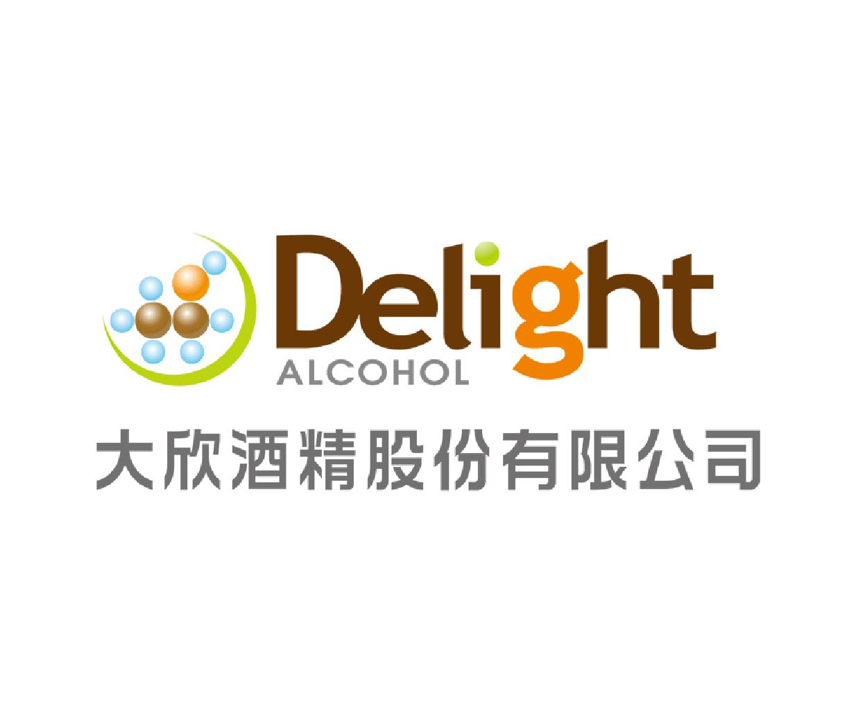 大欣酒精股份有限公司