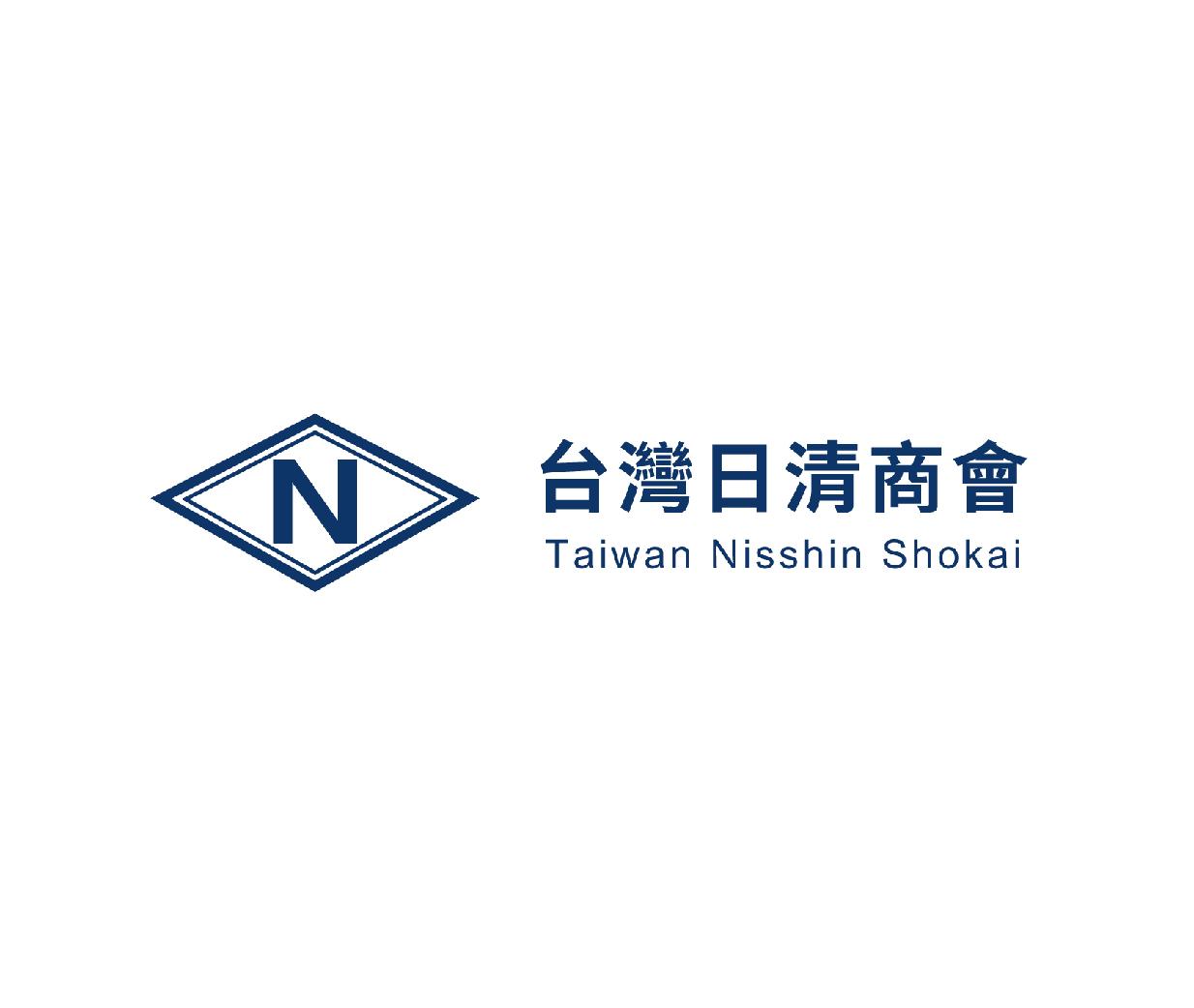 台灣日清商會股份有限公司