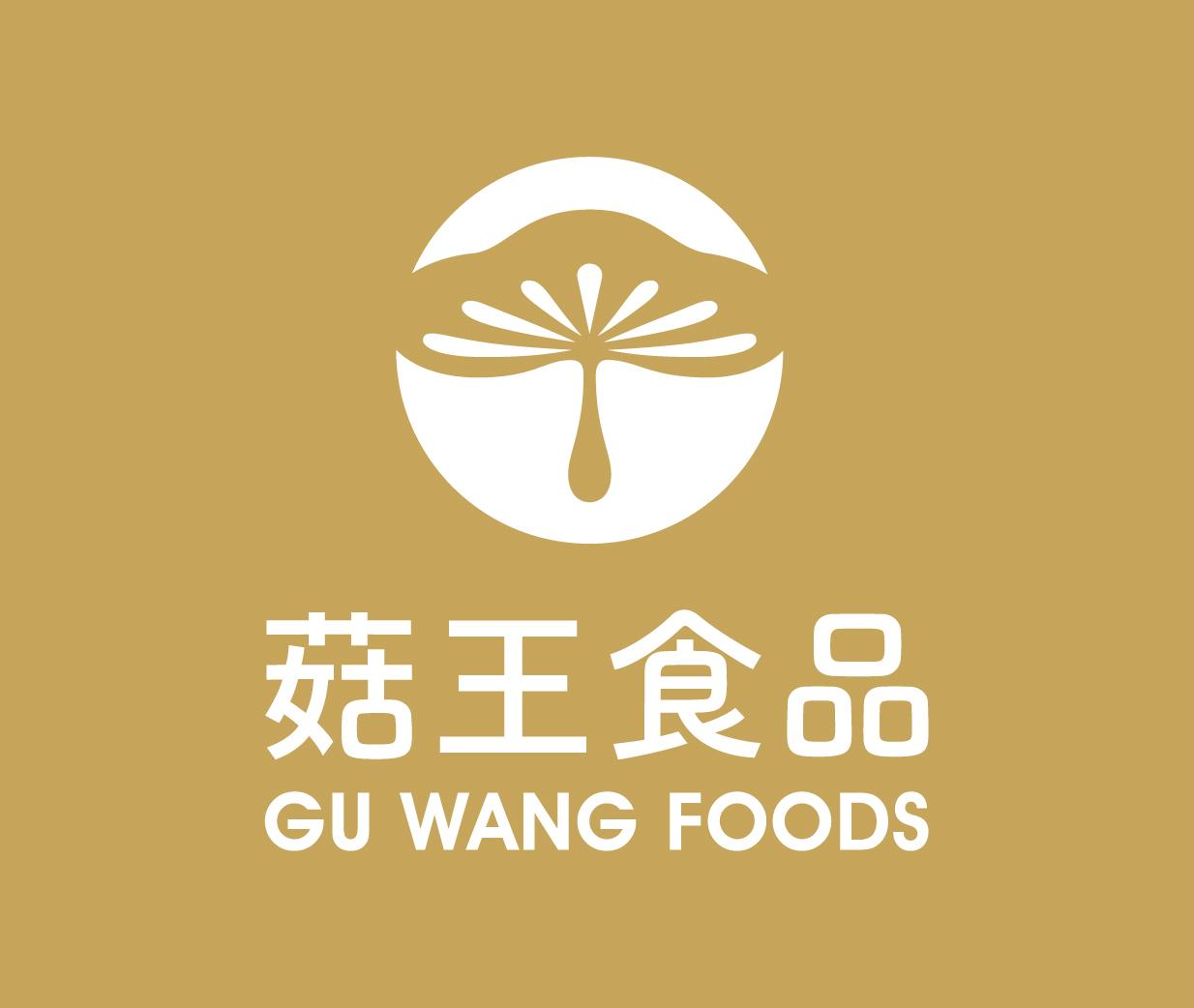 菇王食品企業有限公司