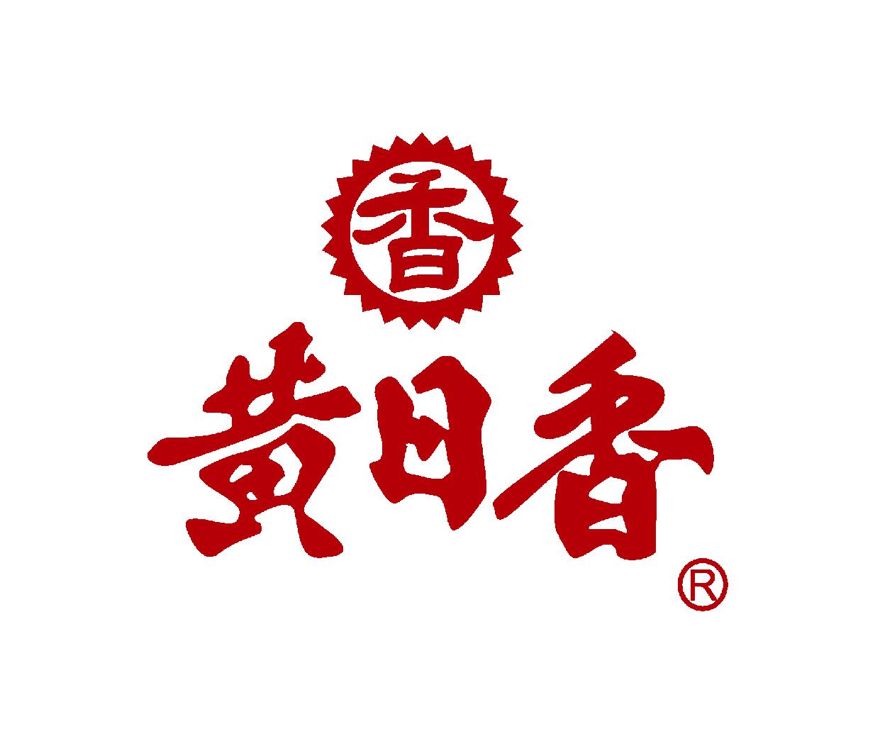 黃日香股份有限公司