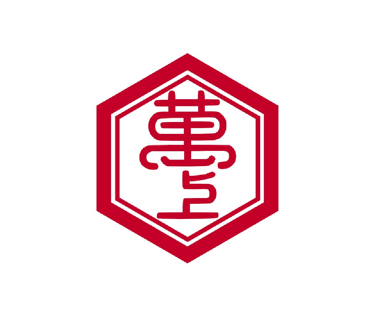 華泰行食品工廠
