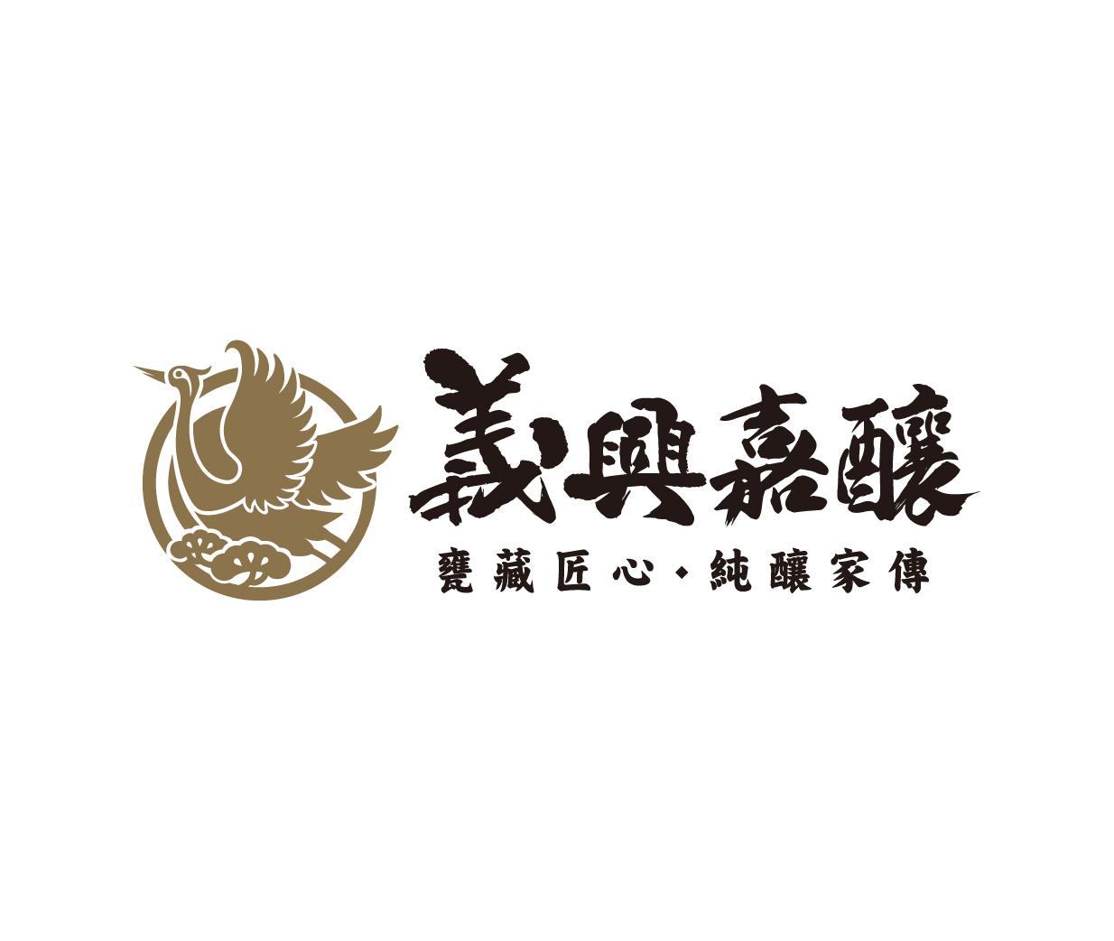 義興醬業有限公司
