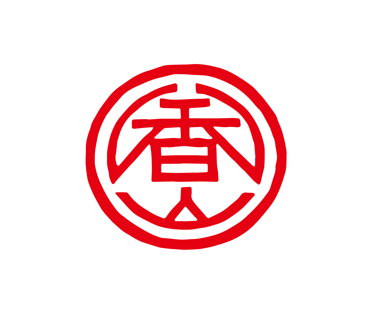 香山食品廠