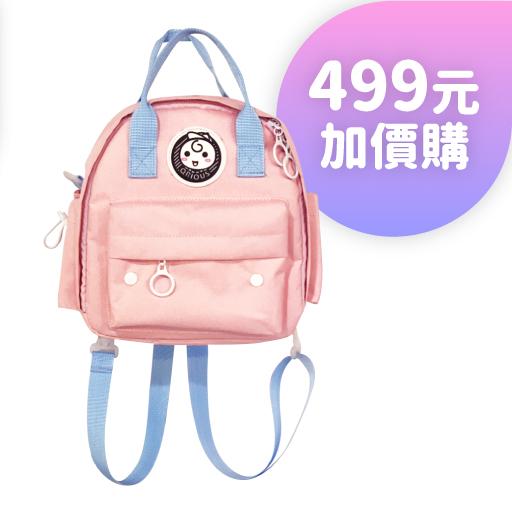 小Q包包(粉) 499
