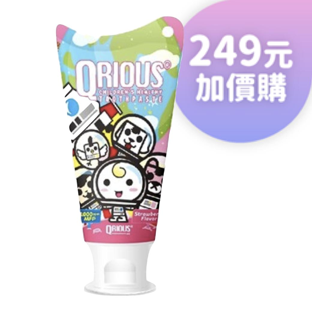 QRIOUS®奇瑞斯雙效紫錐菊護齒膏-蜜蜜粉草莓 249