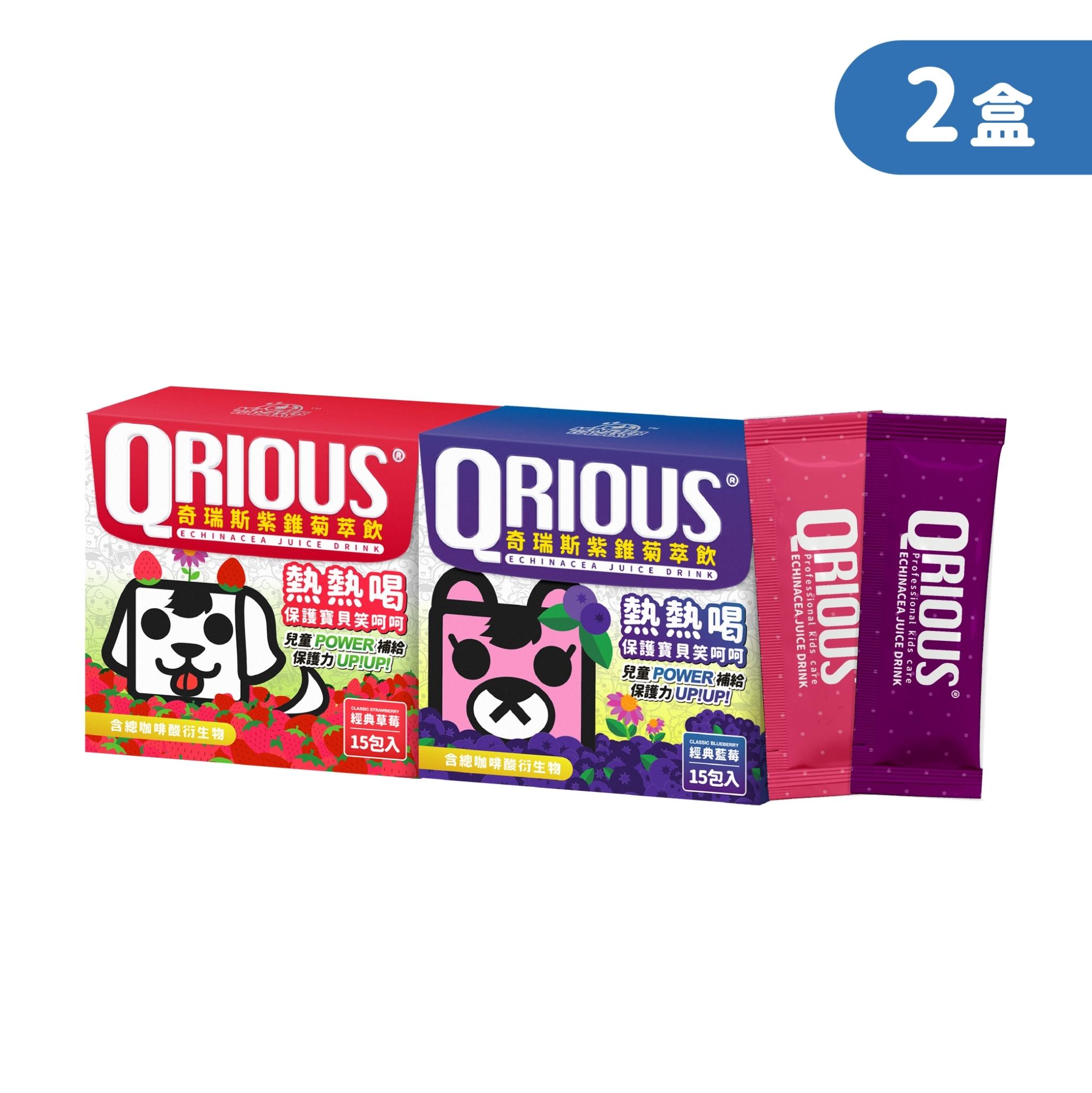 【提升保護力】QRIOUS®奇瑞斯紫錐菊萃飲-草莓+藍莓(2盒)