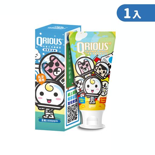 【2021冠軍牙膏-首購免運+line好友私訊小Q】QRIOUS®奇瑞斯雙效紫錐菊護齒膏-黃金柚