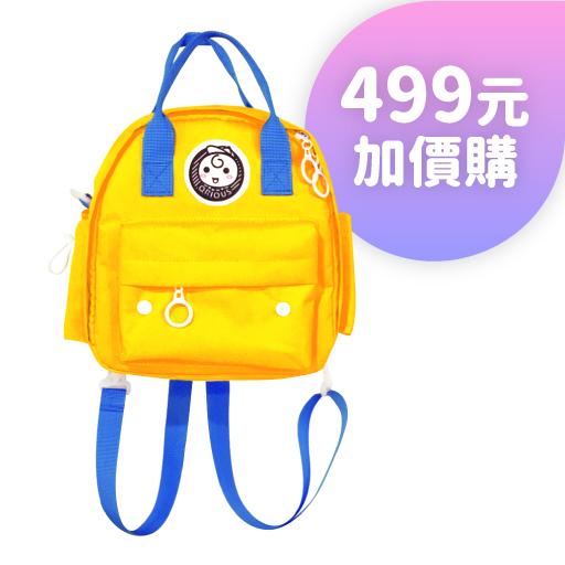 小Q包包(黃) 499