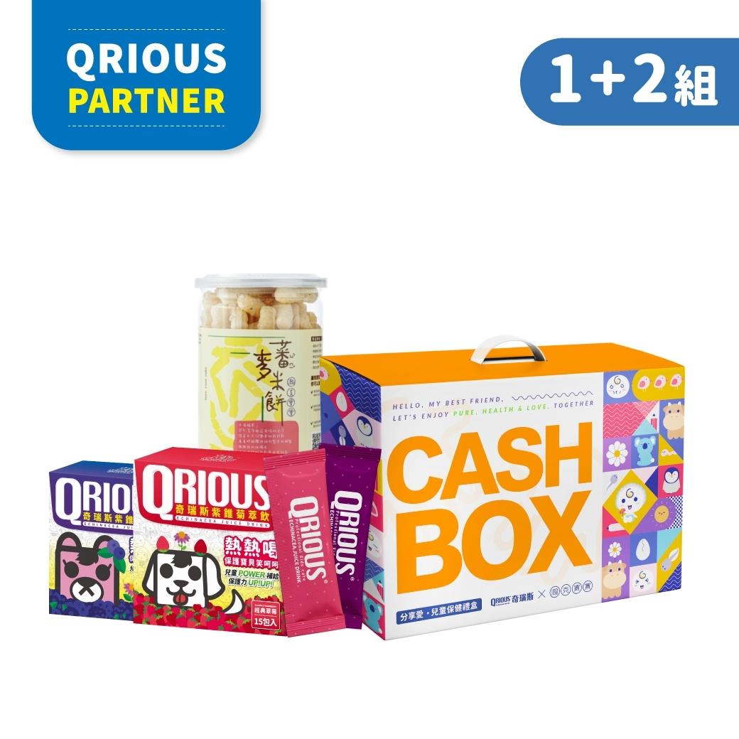 【好朋友禮盒】瀚克寶寶蕃麥(玉米)米餅(1入)+紫錐菊萃飲(草莓、藍莓 各1盒)