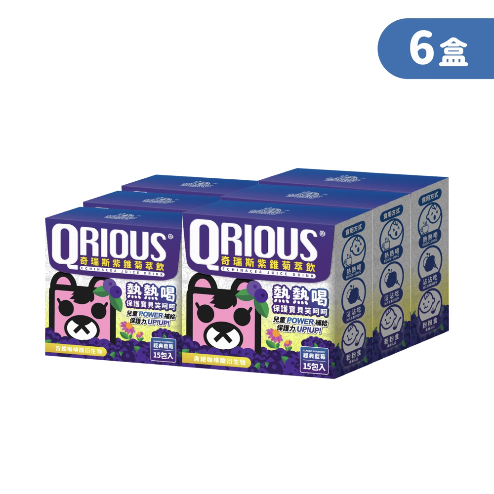 【提升保護力】QRIOUS®奇瑞斯紫錐菊萃飲-藍莓(6盒)