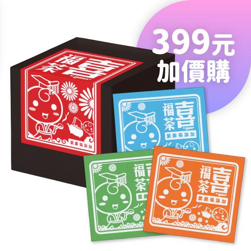 QRIOUS®奇瑞斯紫錐菊喜福茶 399