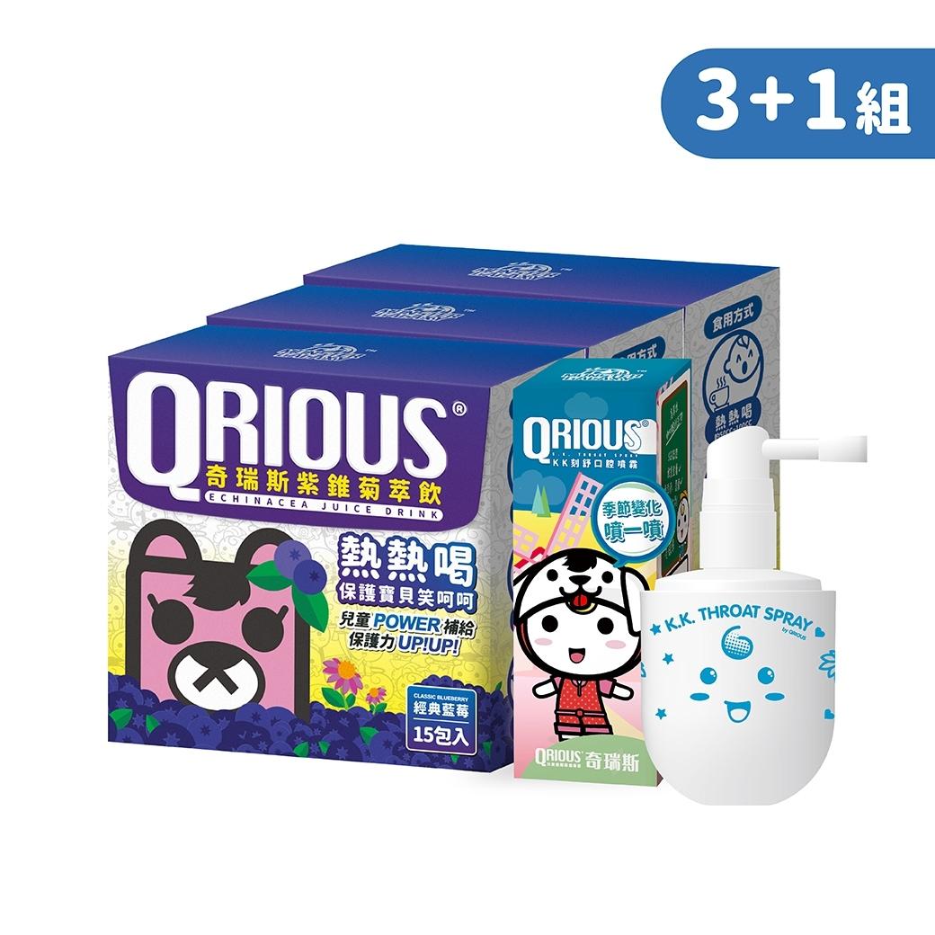 【低溫特報!!寒流剋星組】QRIOUS®奇瑞斯紫錐菊萃飲(藍莓3盒)+KK刻舒口腔噴霧(1入)