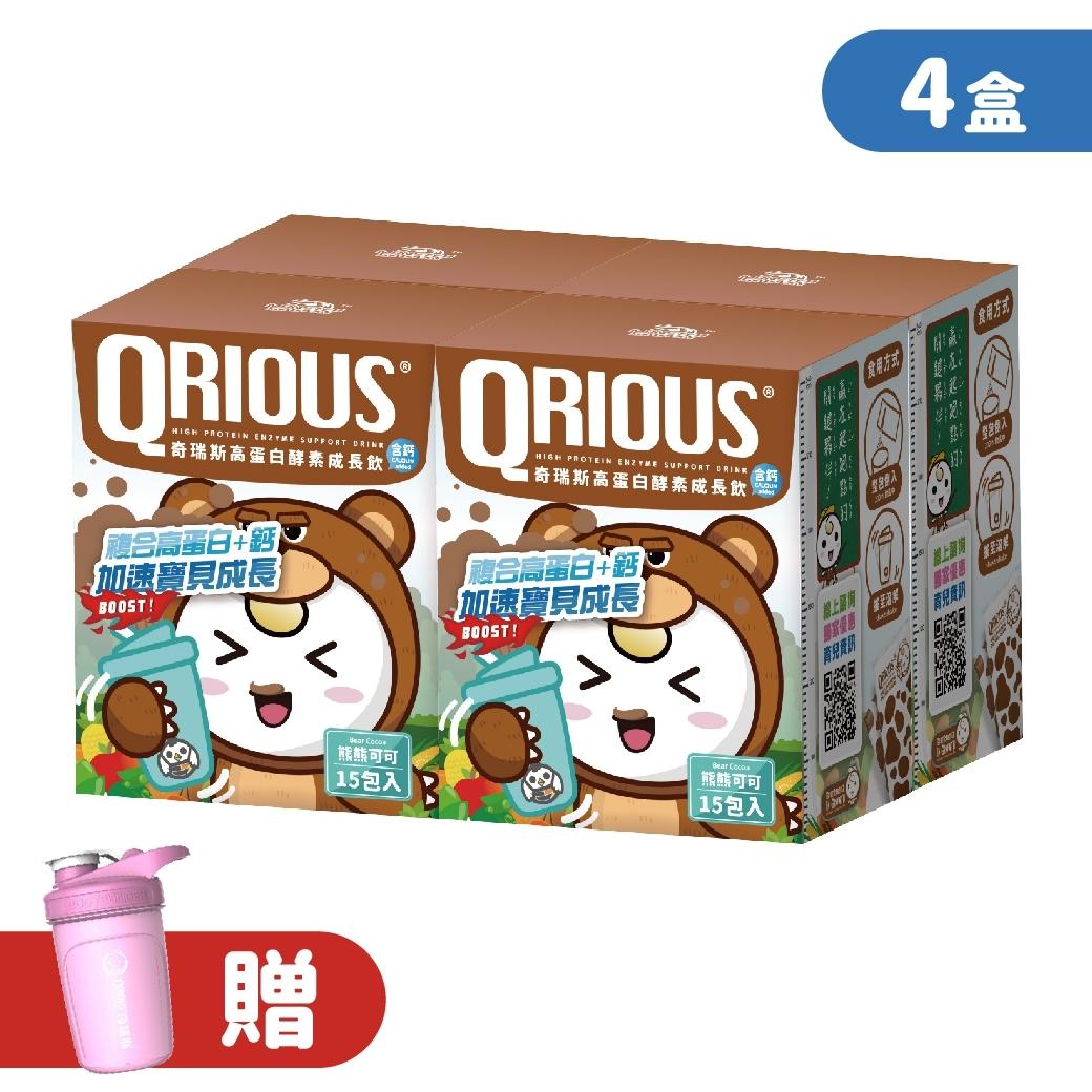 【高蛋白+鈣成長180】QRIOUS®奇瑞斯高蛋白+鈣成長飲-熊熊可可(4入)