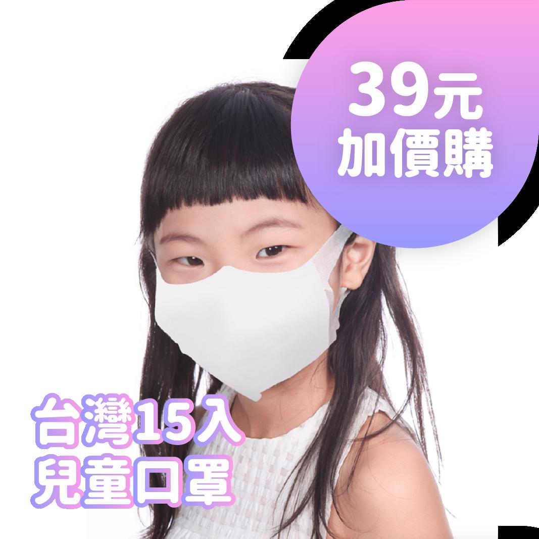 台灣製-3D立體兒童(3包) 39