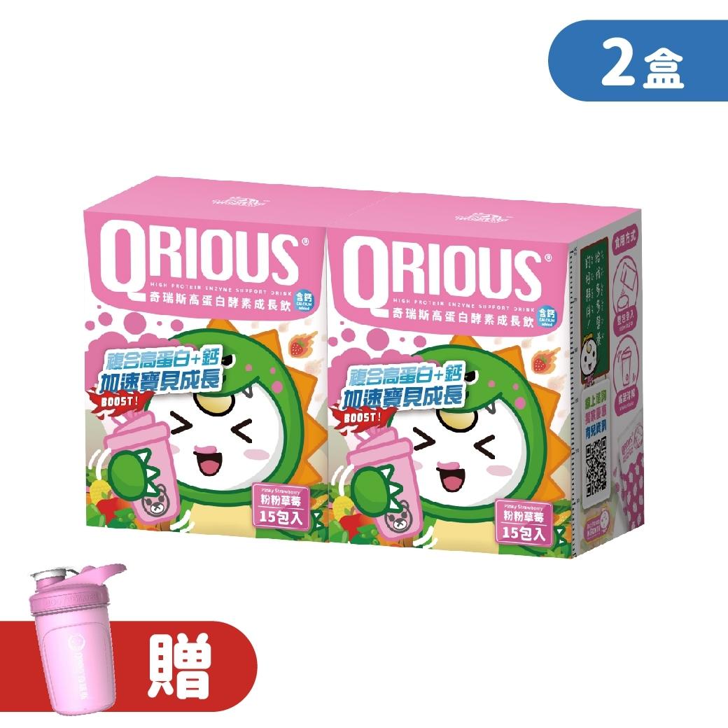 【高蛋白+鈣成長180】QRIOUS®奇瑞斯高蛋白+鈣成長飲-粉粉草莓(2入)