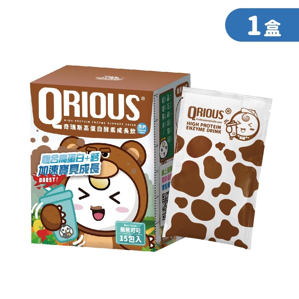 【高蛋白+鈣成長180】QRIOUS®奇瑞斯高蛋白+鈣成長飲-熊熊可可
