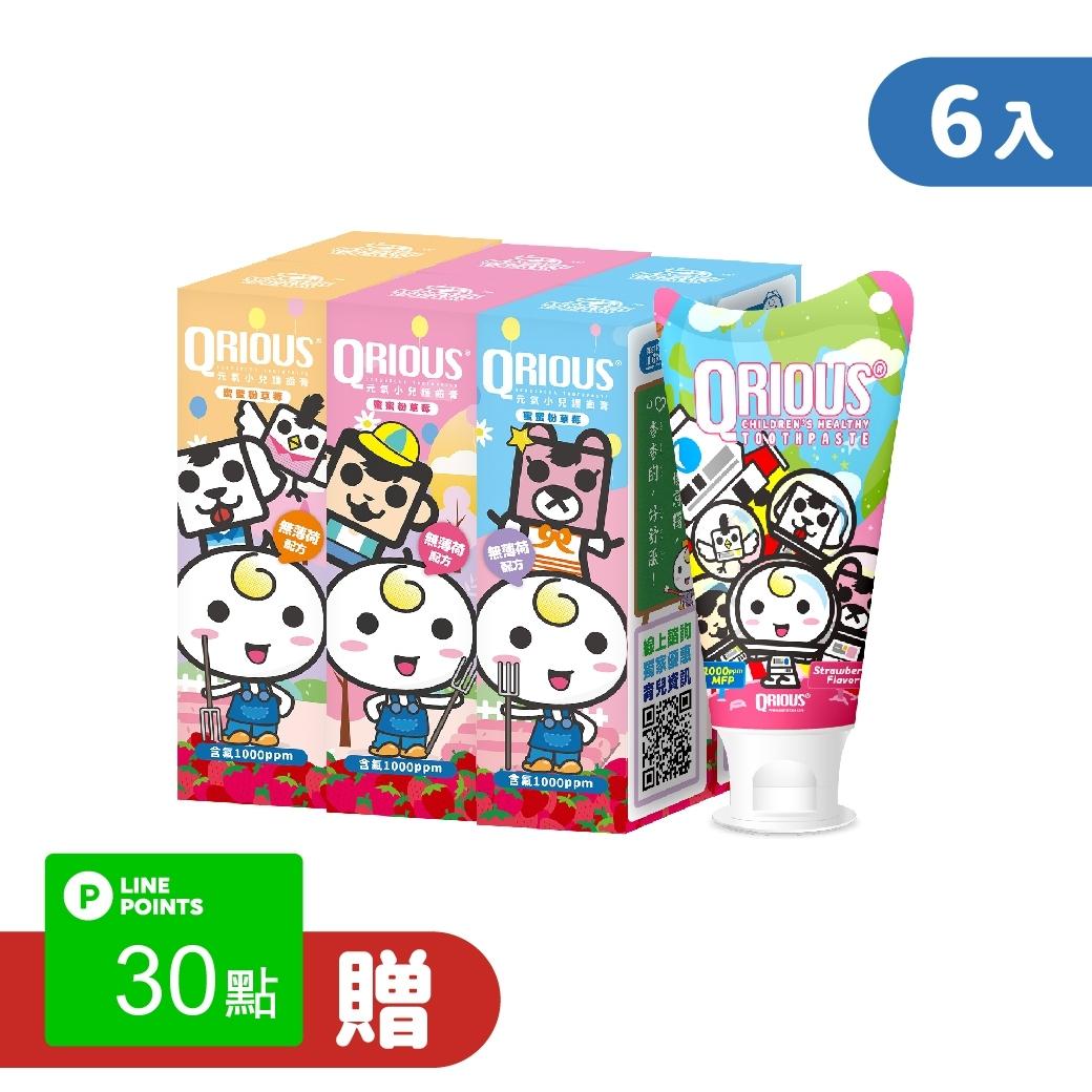 【新品上市-預購中】QRIOUS®奇瑞斯雙效紫錐菊護齒膏-蜜蜜粉草莓(共6入)