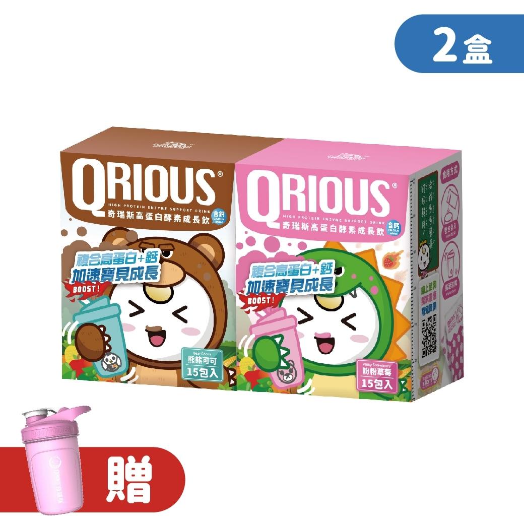 【高蛋白+鈣成長180】QRIOUS®奇瑞斯高蛋白+鈣成長飲-粉粉草莓+熊熊可可(各1入)