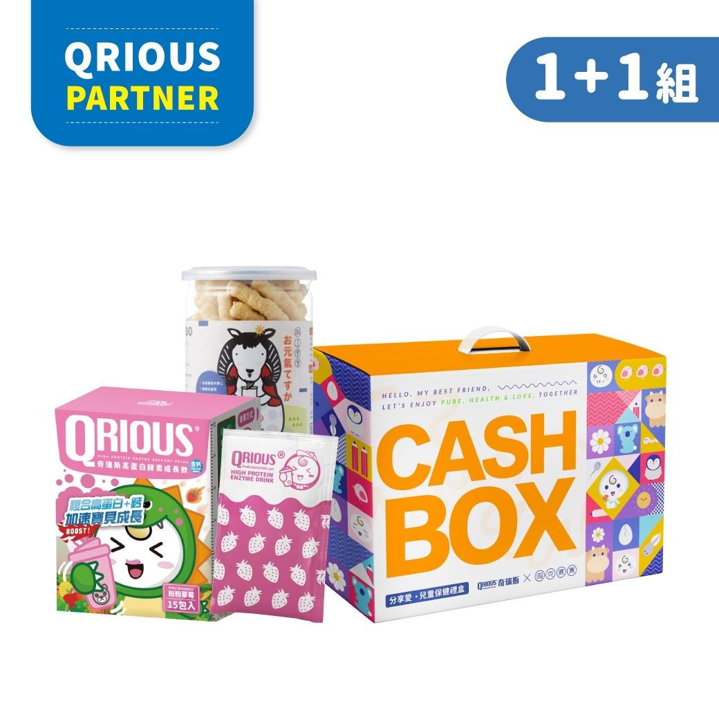 【好朋友禮盒】瀚克寶寶閃閃米餅(枸杞)(1入)+奇瑞斯高蛋白酵素成長飲-粉粉草莓(含鈣)(1入)