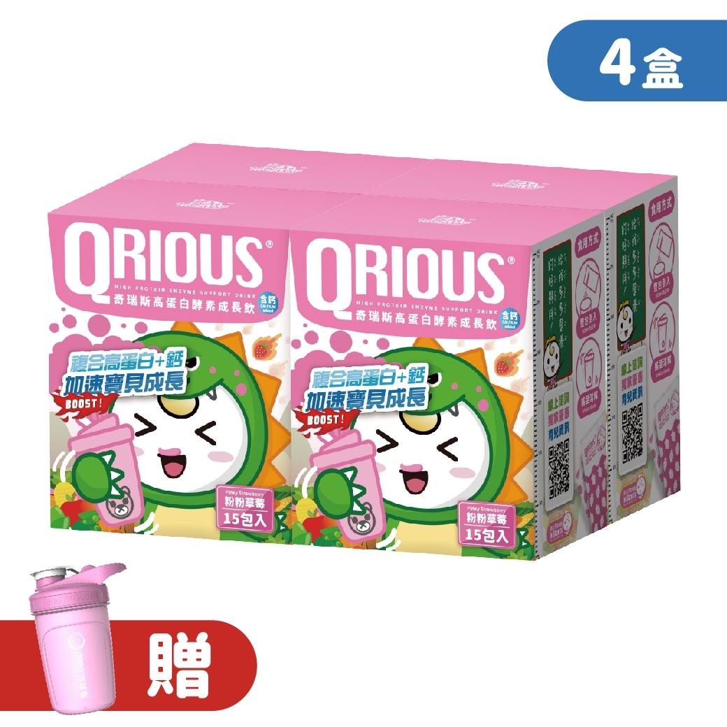 【高蛋白+鈣成長180】QRIOUS®奇瑞斯高蛋白+鈣成長飲-粉粉草莓(4入)