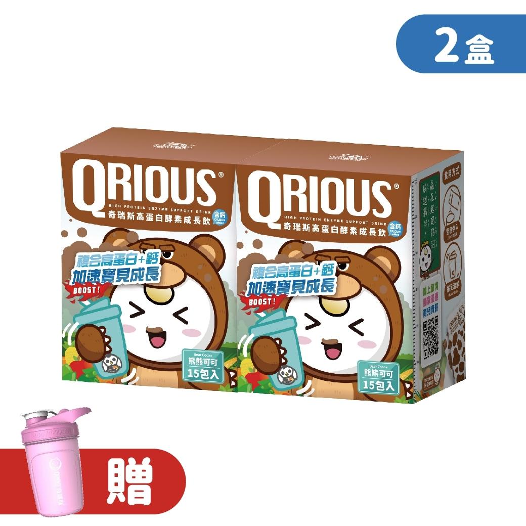 【高蛋白+鈣成長180】QRIOUS®奇瑞斯高蛋白+鈣成長飲-熊熊可可(2入)