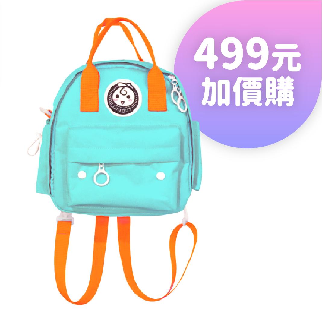 QRIOUS®奇瑞斯小Q包包(綠) 499