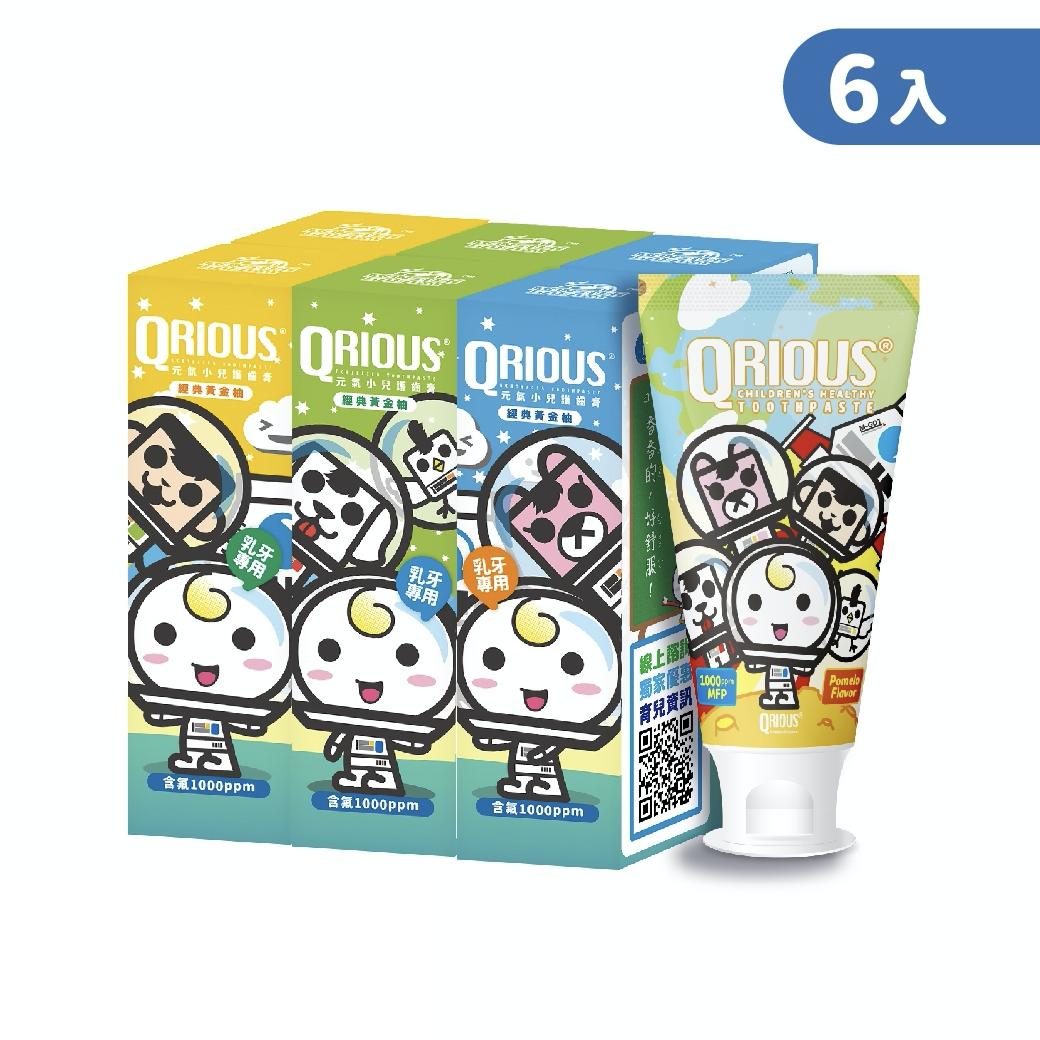 【2021冠軍牙膏】QRIOUS®奇瑞斯雙效紫錐菊護齒膏-經典黃金柚 (6入)