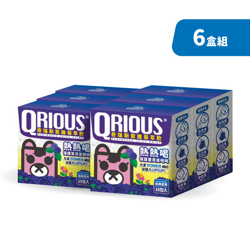 【超值重量組】QRIOUS®奇瑞斯紫錐菊萃飲 (藍莓6盒,共90入)