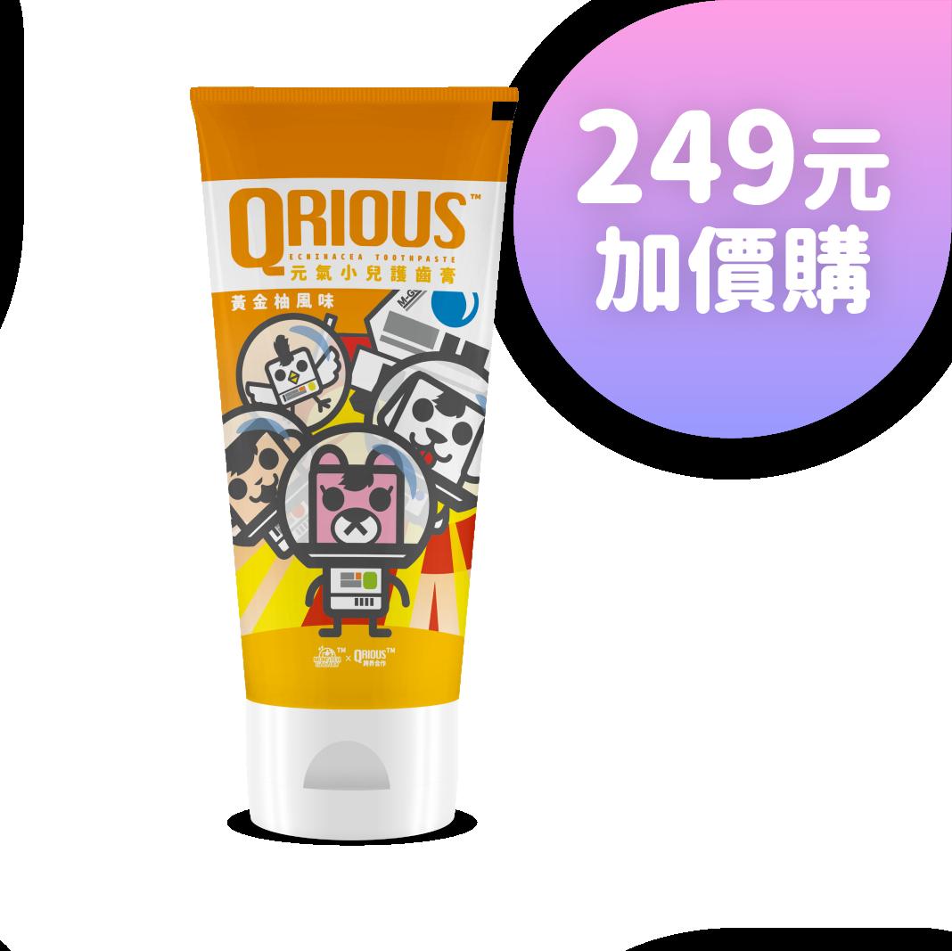 【2020年全新配方】QRIOUS®奇瑞斯雙效紫錐菊護齒膏 249