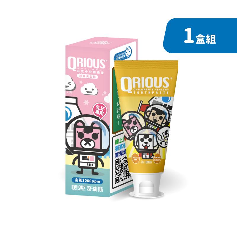 【2020年升級上市】QRIOUS®奇瑞斯雙效紫錐菊護齒膏|兒童紫錐花領導品牌,DHA,葉黃素,益生菌,紫錐菊,紫錐花,牙膏,乳牙