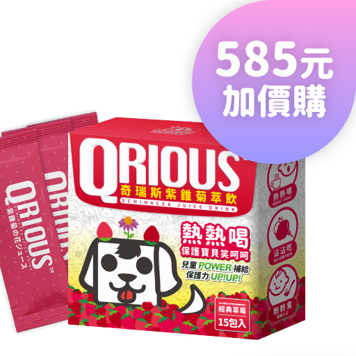 QRIOUS®奇瑞斯紫錐菊萃飲(草莓) 585