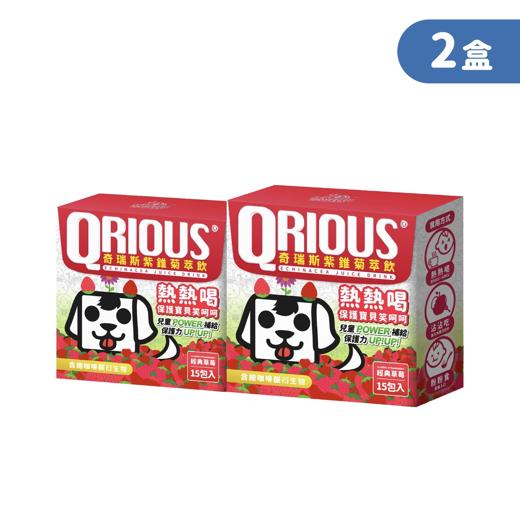 【提升保護力】QRIOUS®奇瑞斯紫錐菊萃飲-草莓(2盒)