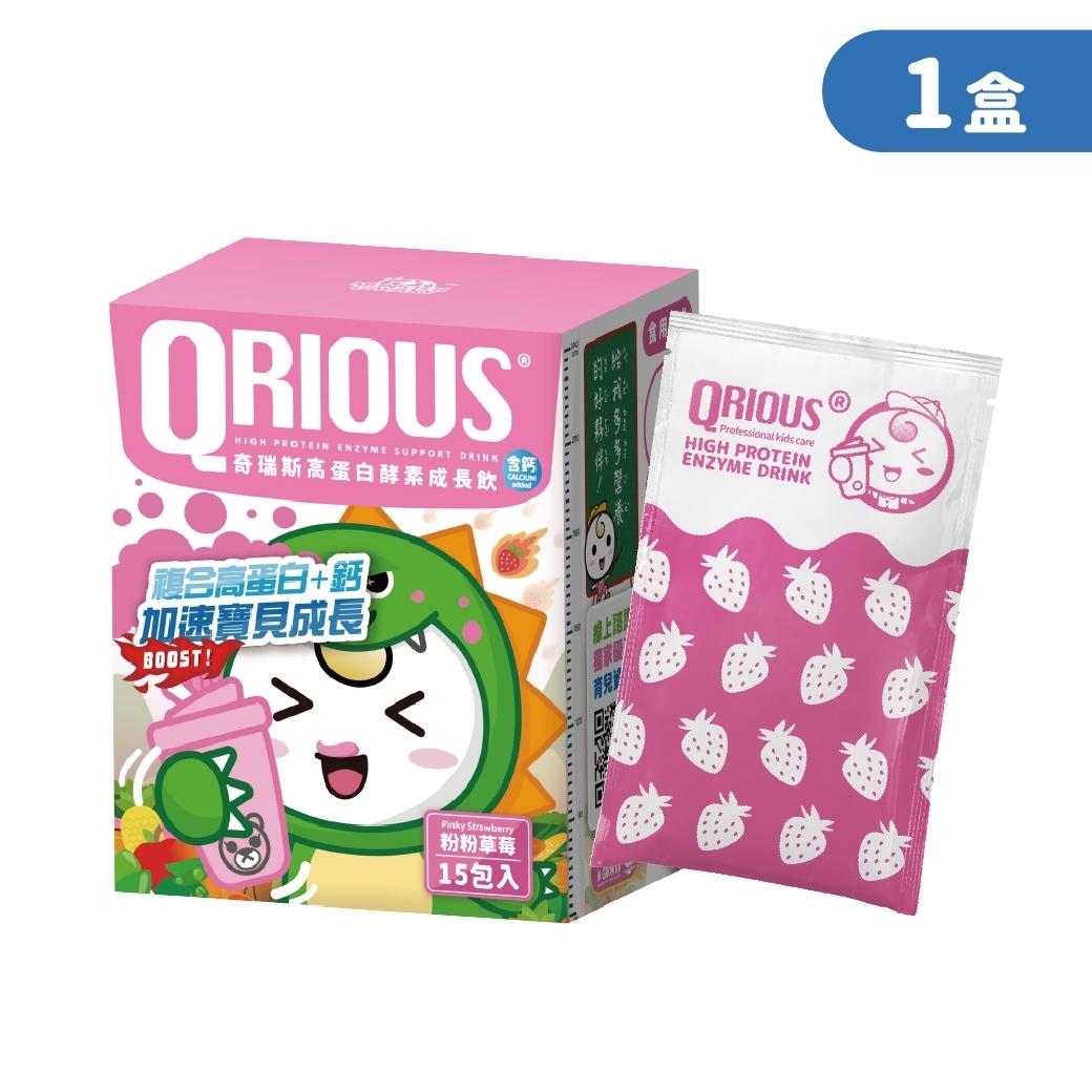 【高蛋白+鈣成長180】QRIOUS®奇瑞斯高蛋白+鈣成長飲-粉粉草莓