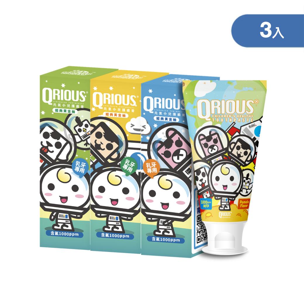 🥈【2020年配方升級】QRIOUS®奇瑞斯雙效紫錐菊護齒膏-經典黃金柚 (共3入)
