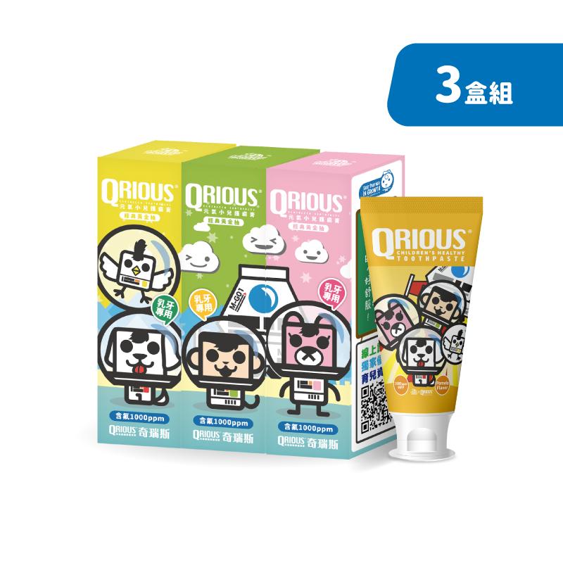 🥈【2020年配方升級】QRIOUS®奇瑞斯雙效紫錐菊護齒膏 (共3入)
