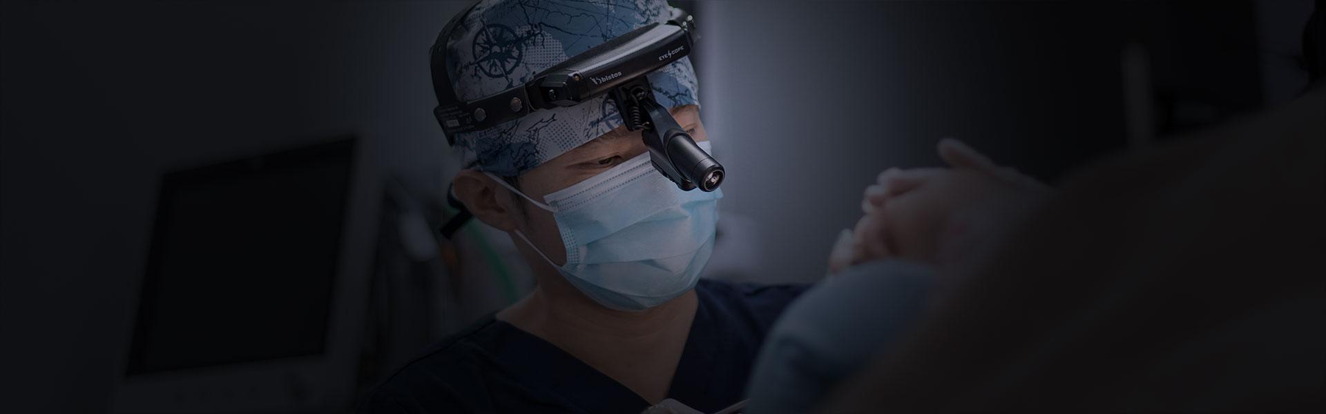 認識郭弘義醫師